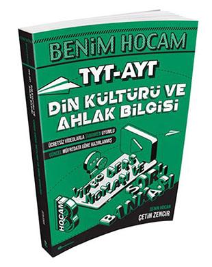 Benim Hocam Yayınları - TYT AYT Din Kültürü ve Ahlak Bilgisi Video Ders Notları ve Soru Bankası