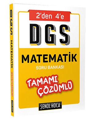 Şenol Hoca Yayınları - DGS Matematik Soru Bankası